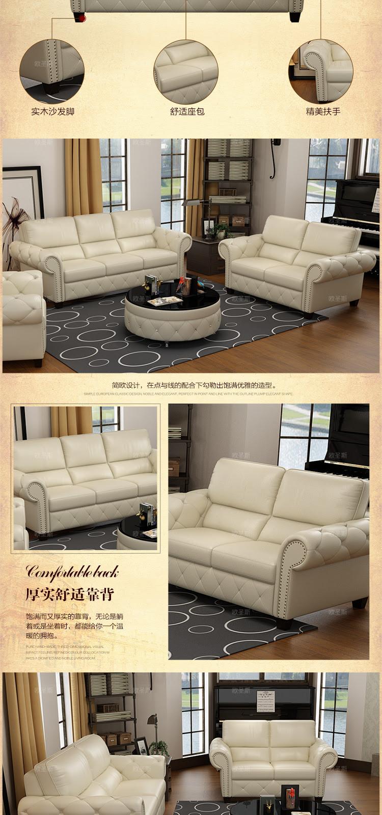 Mewah Royal Sofa Set Desain Baru Klasik Eropa Amerika Gaya Kulit