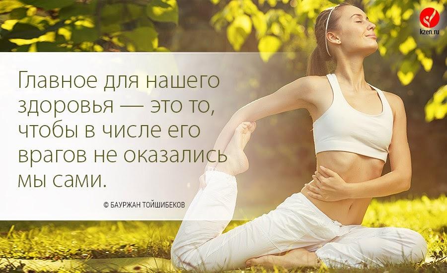 Картинки с надписью о здоровье