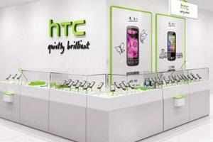 HTC: Not the best way to sell a smartphone