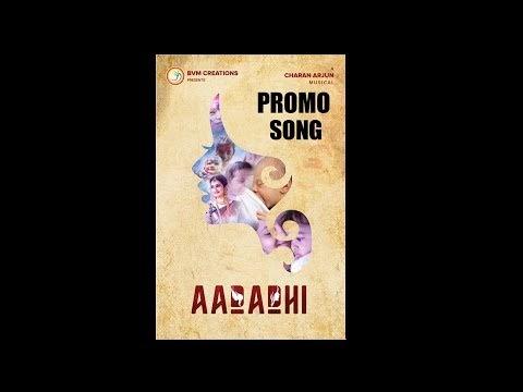 AAdadhi Song