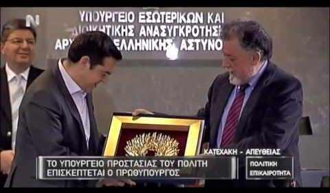 Tsipras Panousis