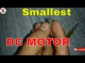 The world's smallest electric motor - Find from your Mobile phone