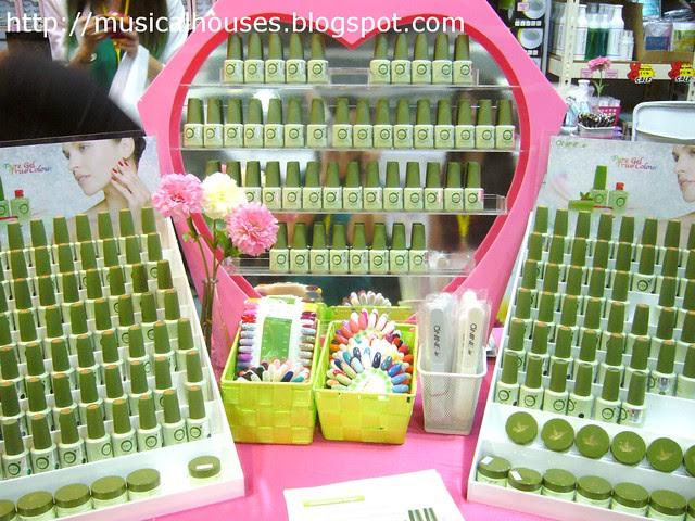 beauty asia puregel polish