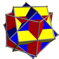 Три куба