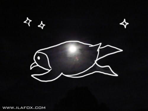 Pareidolia no céu, nuvem e lua