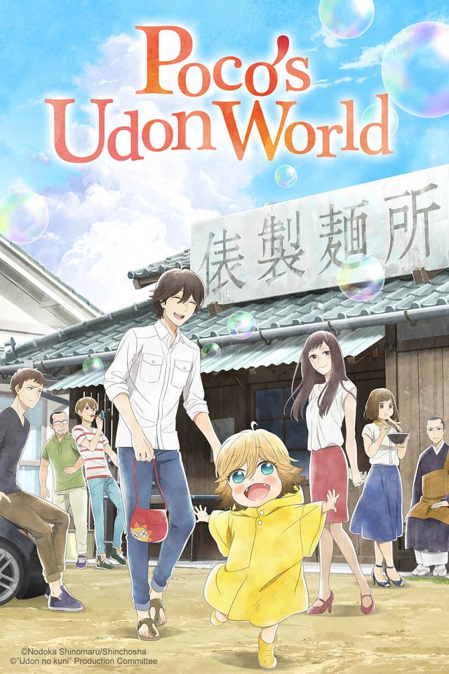 Resultado de imagem para poco's udon world
