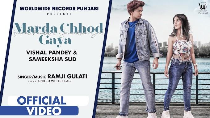 Marda Chhod Gaya - Ramji Gulati Lyrics