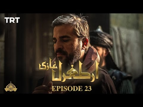 Ertugrul Ghazi Urdu | Episode 23 | Season 1 | Online Watch