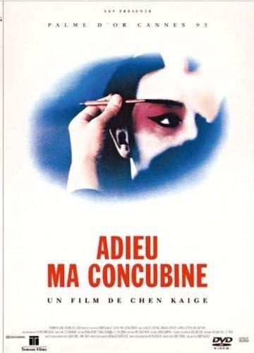 CONCUBINE MA TÉLÉCHARGER GRATUIT ADIEU