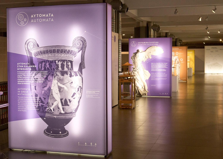 Άποψη της έκθεσης «ΙΔΕΑ - Αρχαία Ελληνική Επιστήμη και Τεχνολογία», που παρουσιάζεται στο Κέντρο Διάδοσης Επιστημών και Μουσείο Τεχνολογίας – NOESIS (φωτ.: ΑΠΕ-ΜΠΕ / NOESIS).