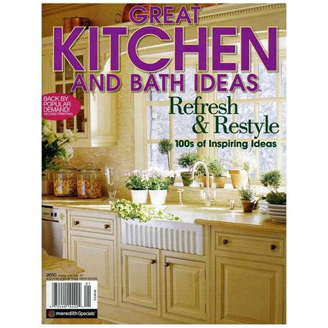 small room decorating magazine   home depot
