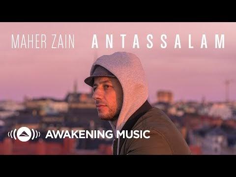 ماهر زين - أنت السلام + كلمات | Maher Zain - Antassalam + Lyrics