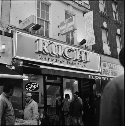 Ruchi Fried Chicken