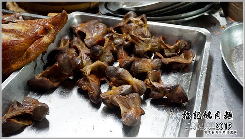 福記碳烤鵝肉08.jpg