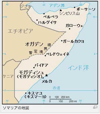 ソマリアのJPG