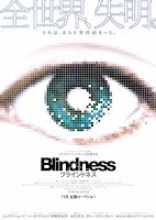 Blindness Japanese Poster