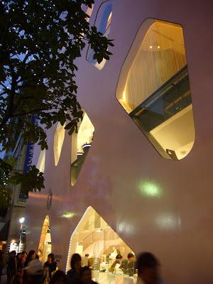 Weird Mikimoto Building