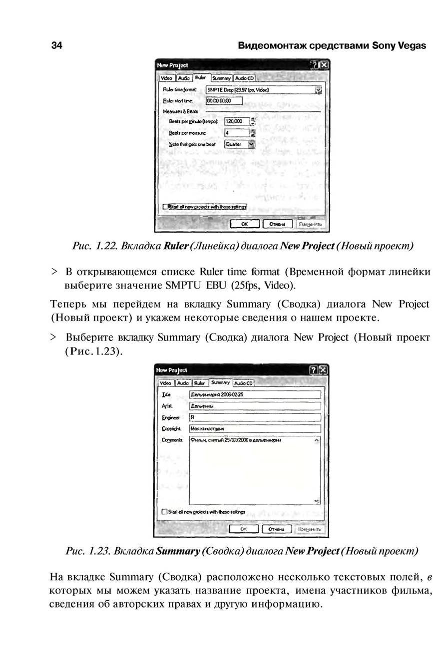 http://redaktori-uroki.3dn.ru/_ph/13/257764115.jpg