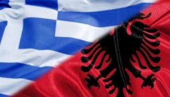 Image result for albania greek minority