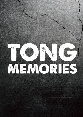 Tong: Memories - Season 1