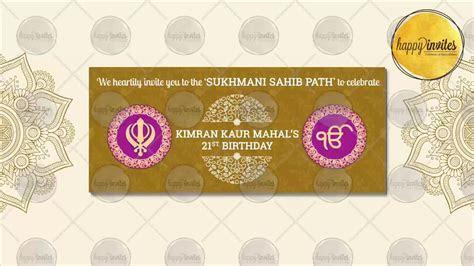Sukhmani Sahib Path Sikh Video Invitation   Animated