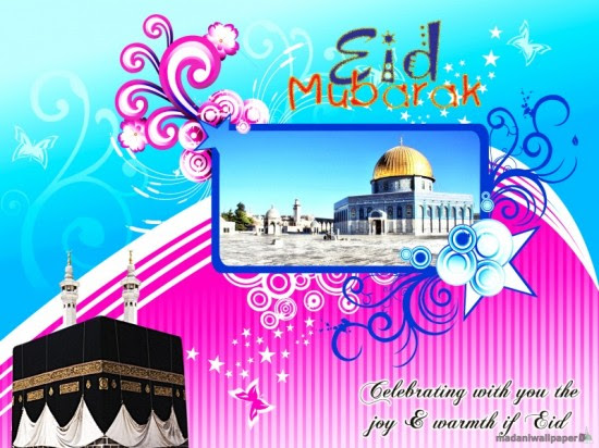 eid-mubarak-greeting-cards-2012-pictures-photos-3