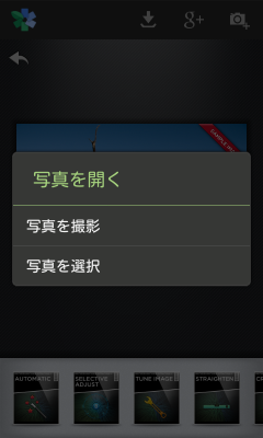 device-2012-12-07-204331.png