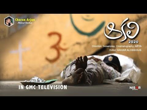 Akali 2020 Song by Charan Arjun