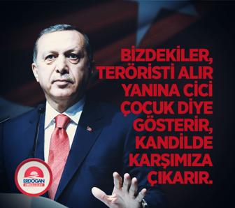 Президент Турции обвиняет Башара Асада в террористической деятельности