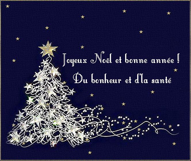 Święta Bożego Narodzenia #1 - Życzenia bożonarodzeniowe - Francuski przy kawie