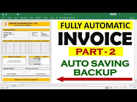 Deepak EduWorld: INVOICE PART 2 - How To Automatically Save