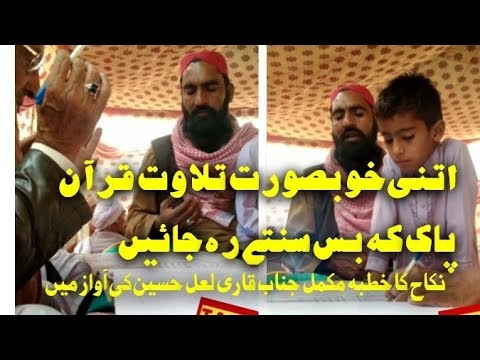 Khutba e Nikah ka Bayan Mukammal Tariq TV
