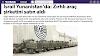 «Θέλει να εγκατασταθεί μπροστά στη μύτη μας» λέει η Γενί Σαφάκ για το Ισραήλ, λόγω εξαγοράς της ΕΛΒΟ