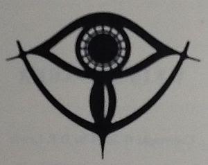 Garry Nurrish's logo throughout 'Weirdmonger' (2003)