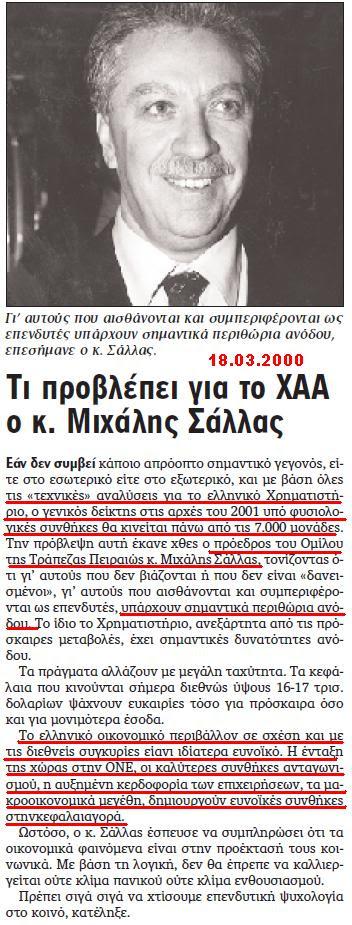 http://olympiada.files.wordpress.com/2010/07/sallas.jpg?w=352&h=925&h=925