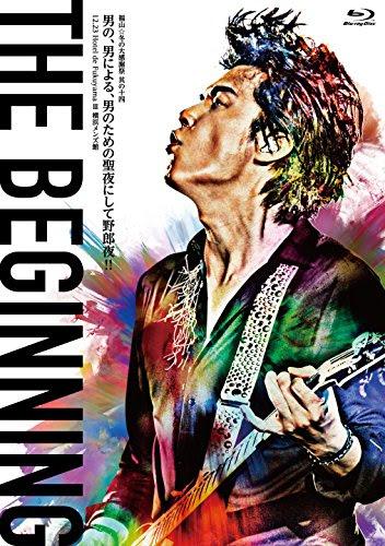 福山☆冬の大感謝祭 其の十四 THE BEGINNING Blu-ray通常盤(2枚組)