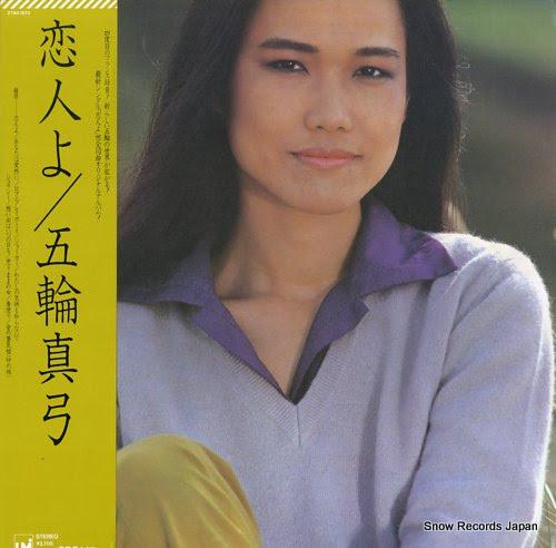 ITSUWA, MAYUMI koibitoyo