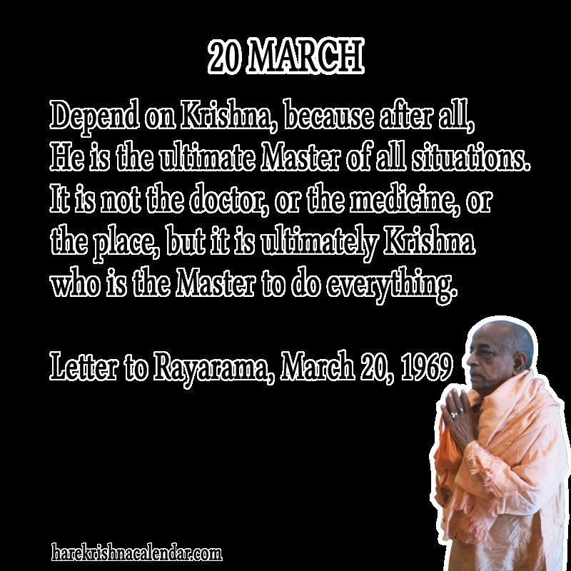 Srila Prabhupadas Quotes For 20 March Hare Krishna Calendar