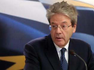 Φωτογραφία για Η βαθιά ύφεση και βραδεία ανάκαμψη απειλή να διαλύσει την Ευρωζώνη