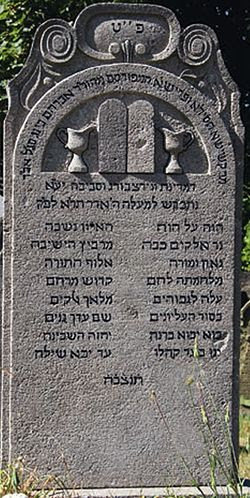 Rabbi Bing Headstone.jpg