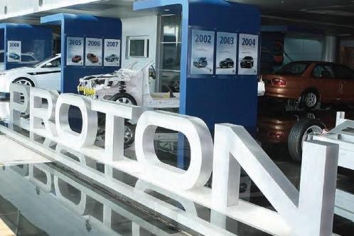 Pemilik baharu Proton akan buang pekerja - Penganalisis