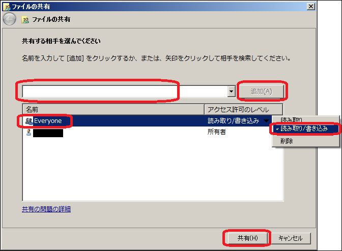 a00015_Sweet Home WiFi Picture Syncの使い方_12