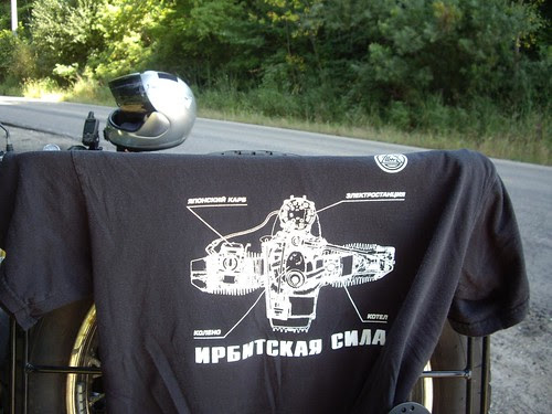 Ural National Rally Day 2011