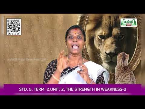5th English The Strength In Weakness - 2 Unit 2 Part 2 EM Kalvi TV
