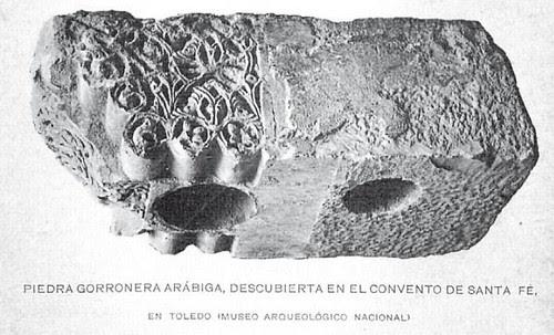 Quicialera hallada a finales del siglo XIX en el Convento de Santa Fe por Rodrigo Amador de los Ríos. Foto Hauser y Menet