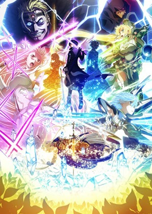 Sword Art Online: Alicization - War of Underworld 2nd Season [11/12] [HDL] [Sub Español] [MEGA]