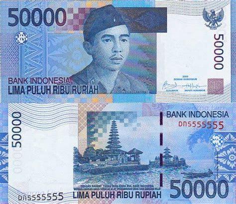 perkembangan bentuk mata uang indonesia  dulu hingga
