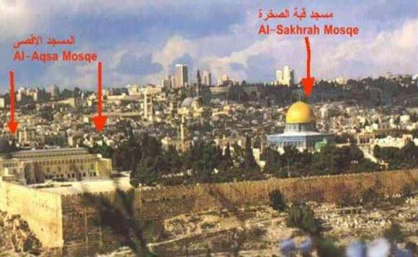 Al Aqsa - Al Sakhrah