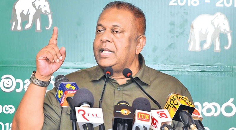 Government has safeguarded country's image - Mangala
