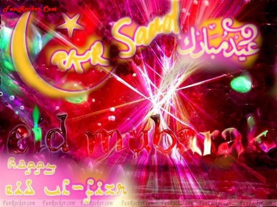 eid-happy-greeting-cards-2012-pictures-photos-1